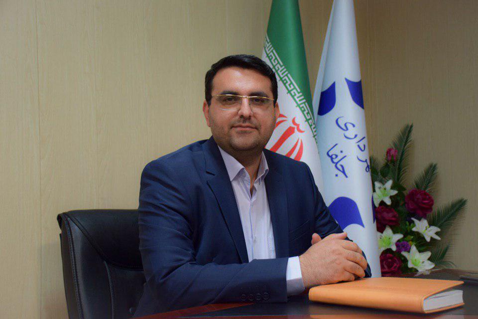 شهردار جلفا خبر داد: سامانه ۱۳۷ شهرداری جلفا راه اندازی شد